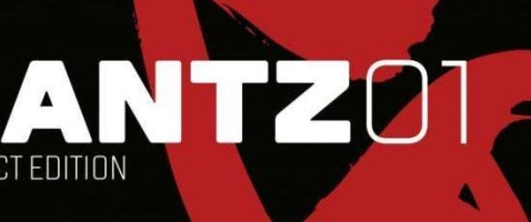 Gantz 01 - Perfect Edition