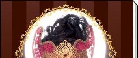 Masken: Düstere Fantasy Geschichten - Anthologie mit 16 fesselnden Geschichten