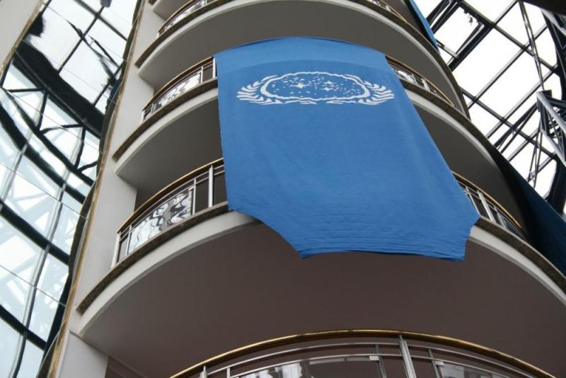 Die Flagge der Föderation